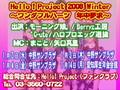MIDTOWN TV (MaruMaru Aikora NamaYaguchi!!) #18