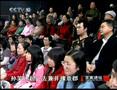 百家講壇:于丹《論語》感悟04_誠信之道-于丹.2008.02.10