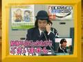 [TV] Downtown's Gaki no Tsukai ya Arahende!! - Batsu Game - No Laughing at the Police Station 24 Hours - 2006.12.31 SP.avi