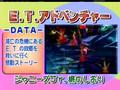 030316 Ya-Ya-yah Universal Studios Japan 1