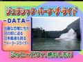 03.03.23 Ya-Ya-yah Universal Studios Japan 2