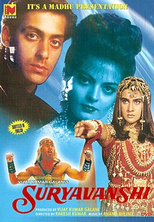 Suryavanshi Full Movie 1992 Starring Salman Khan, Sheeba and Amrita Singh