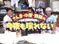 FNS25時間TV・さんま・中居・紳助の今夜も眠れない(2005-07-23)(640x480)(1h19m04s)_.wmv