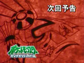 Pocket Monsters D&P 69 Preview