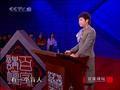 百家講壇:于丹《論語》感悟07_仁愛之道-于丹.2008.02.13