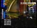 Bi Rain - 070609 CableTV