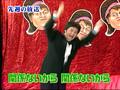 Gaki no tsukai #894 (2008.03.02)
