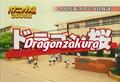 dragonzakura ep special
