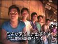 Sekai Ururun Taizaiki SP 2006.04.02.avi