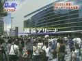 D No Arashi: Live Special at the Yokohama Arena