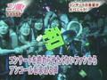 D no Arashi: Live Special Concert Iza Now 2