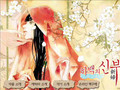 The Bride of the Water God 1 (2/2) ~MANGA~