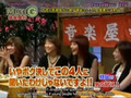 [SUB] Tenjochiki - Japan Wave TV MusiG