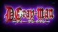 D.Gray Man AMV - Aozora he