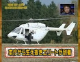 [TV] Downtown's Gaki no Tsukai ya Arahende!! - Batsu Game - No Laughing at the Police Station 24 Hours - 2006.12.31 SP - Pt4.avi