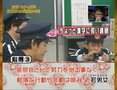[TV] Downtown's Gaki no Tsukai ya Arahende!! - Batsu Game - No Laughing at the Police Station 24 Hours - 2006.12.31 SP - Pt2.avi