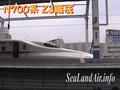 Shinkansen Sprint #1, Class 300-500-700-N700 EMUs, Okayama Station, 20070726