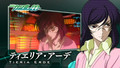 Gundam00-mission3_PV