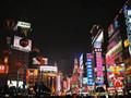 Une semaine à Shanghaï