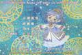 Futago Hime: Piriri to Yukou