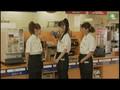 Bow 30 Degrees Series 1 (おじぎ30度 シリーズ ①)