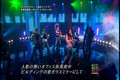 Namie Amuro 'What a Feeling' Live @ HEY!x3