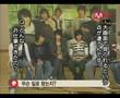 Wide News  Speacial_TVXQ 2006-2007