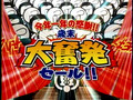 Music Fighter 07-12-22 raw