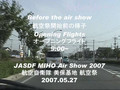 MIHO Air Show 2007 01 ~ Opening Flight.avi