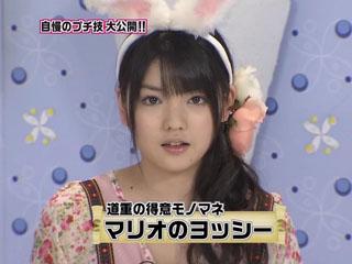Sayumi performs an impression of YOSSY