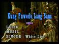 KARAOKE - White Lies - Kung Puwede Lang Sana