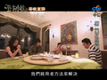 Romantic Princess Ep. 10 spanish subs