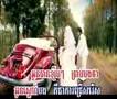 khmer song #9