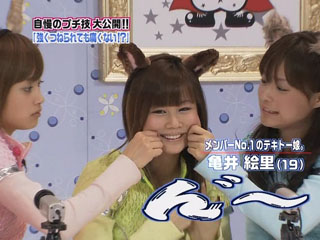 Even if it is pinched cheeks, Risa doesn't have a pain in it