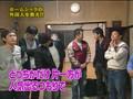 gaki no tsukai #895 (2008.03.09)