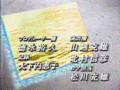 What about love - Ai wa douda! ... [8/11].. Eng Sub