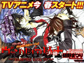 Vampire Knight [Chp 35, PART 1]