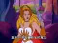 """SHE-RA """"Power Of All Etheria"""""""