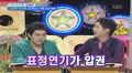 Kim Jung Eun - GoodMorningShow03.11.08