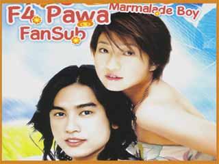 Marmalade Boy Drama - Ep01 SubEsp (F4Pawa.com).avi