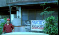 La Visa Loca (2005) - 1