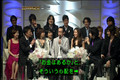 Tohoshinki on Music Fair 21 (3/15/08) - Talk