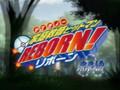 Katekyo Hitman Reborn OP4