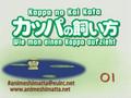 Kappa no Kai Kata Ep1 Ger Sub