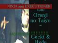 Ninja and Executioner