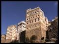 Sur les pistes du Yemen