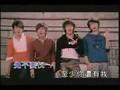 Fahrenheit - Zhi Shao Hai You Wo 至少還有我