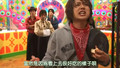 Delicious Gakuin [Chinese Subs] EP01