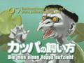 Kappa no Kai Kata Ep7 Ger Sub