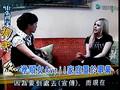 Avril Lavigne -Interview-